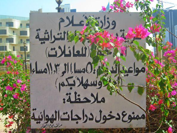 Arabicsign